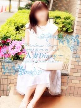 あらん 人妻Diary (伊勢崎発)