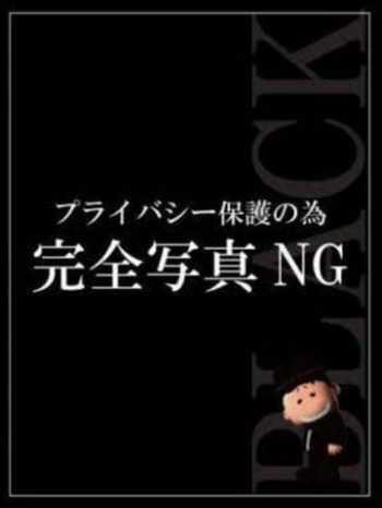 【宮崎】中田さとみ 人妻re:スタート (宮崎発)