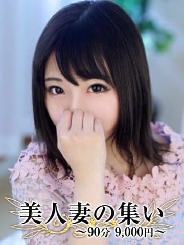 しおり 美人妻の集い ~90分9000円~ (関内発)