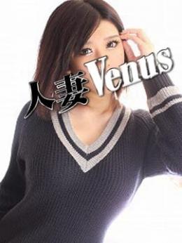 新川あおい 人妻Venus (新橋発)