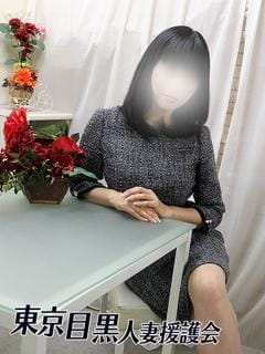 えりな 東京目黒人妻援護会 (五反田発)