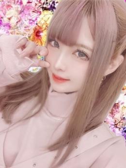 りいさ♡煌めく瞳のキレカワフェイス OCEANUS THIRTEEN (青山一丁目発)