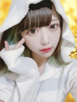 みき 我慢出来ない一人っ子girl (世田谷発)