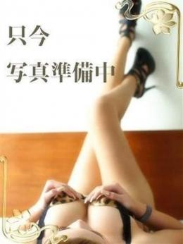 海野さち【27歳】 天下人妻デリヘル倶楽部 姫路店 (姫路発)