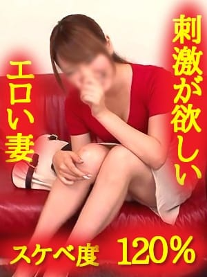 秒速濡れ濡れ妻「まりえ」 博多人妻デリヘル 密会 ~刺激が欲しい人妻たち~ (博多発)
