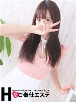 ゆみ Hなご奉仕エステ (宇部発)
