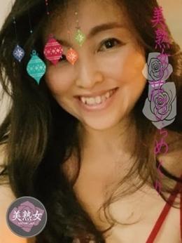 銀野 沙羅◆誠実で上品な美奥様 美熟女の花びらめくり (浜松発)