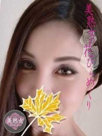 若林 千夏◆帰ってきた人気妻 美熟女の花びらめくり (富士発)