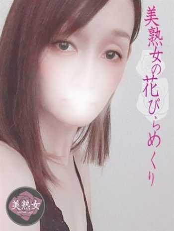 佐藤 詩織◆スレンダー色気抜群 美熟女の花びらめくり (富士発)