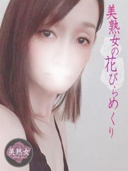 佐藤 詩織◆スレンダー色気抜群 美熟女の花びらめくり (御殿場発)