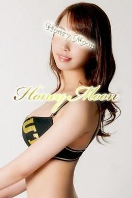 レモン Honey Moon~ハニームーン~ (神田発)