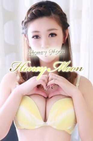 みな Honey Moon~ハニームーン~ (神田発)