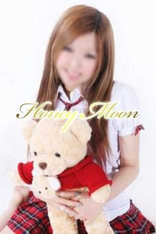 エリカ Honey Moon~ハニームーン~ (神田発)