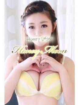 みな Honey Moon~ハニームーン~ (日本橋発)