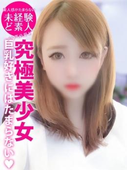 みのり Honey Trap 太田店 (太田発)