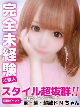 まろみ Honey Trap 太田店 (太田発)
