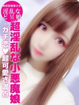 のえる Honey Trap 太田店 (太田発)