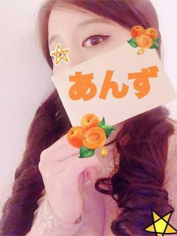 アンズ ハニークラブ (新宿発)