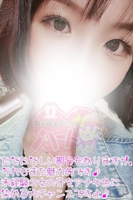 モエナ「2日」 ハートピョンピョン (鶯谷発)