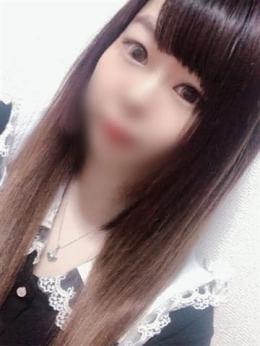 あんり ハーピーワイフ激安人妻専門店 (栄・新栄発)