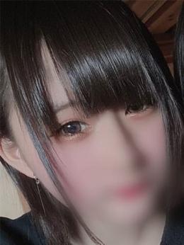 えなみ ハーピーワイフ激安人妻専門店 (栄・新栄発)