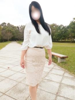 あや 人妻小旅行~アバンチュール~ (相模原発)