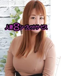 るりな 人妻シークレットサービス (春日部発)
