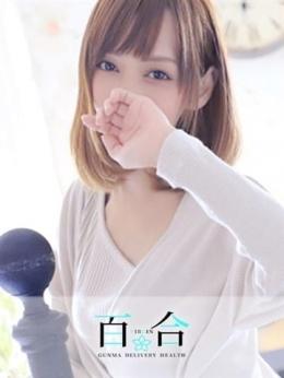 花咲ゆめか White•Bridal-VIRGIN~ (浜松発)
