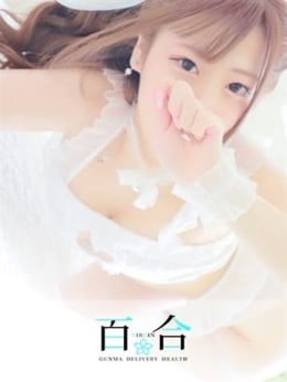 星川れいか White•Bridal-VIRGIN~ (焼津発)