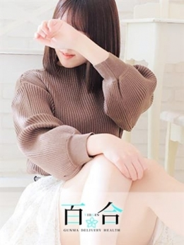 七瀬りお White•Bridal-VIRGIN~ (静岡発)