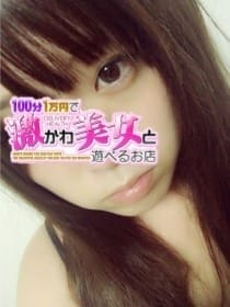かのん 100分1万円で激かわ美女と遊べるお店 (新宿発)