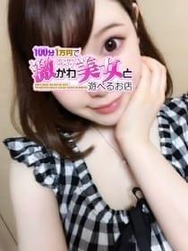 ひな 100分1万円で激かわ美女と遊べるお店 (新宿発)