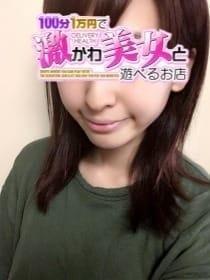 れん 100分1万円で激かわ美女と遊べるお店 (新宿発)