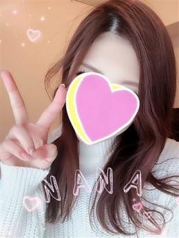 【体験】NANA(ナナ) 『i-LiLy-アイリリー』学生~人妻まで (福山発)