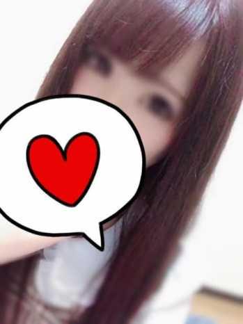♡NIKO♡恋人気分 いちごみるく (富士発)
