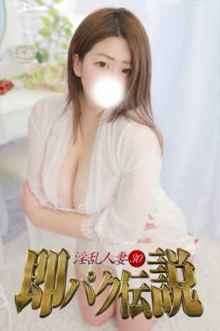 あゆむ 淫乱人妻㉚即パク伝説 (津田沼発)