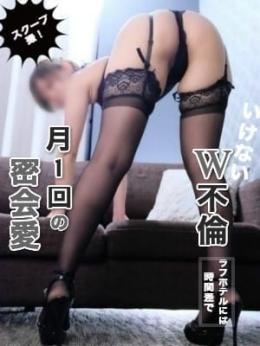 片岡舞 いけない妻のW不倫 (松本発)