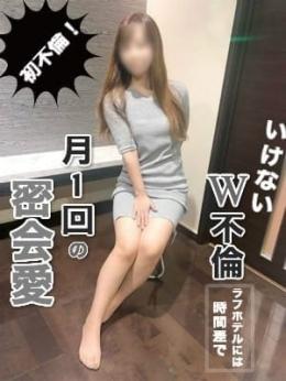 神崎奈菜 いけない妻のW不倫 (松本発)