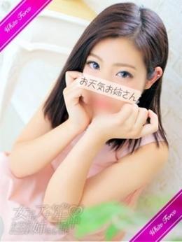 葉山沙織 女子のアナ お天気お姉さんイクイク生中継 (三宮発)