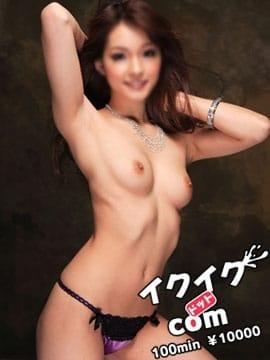 みお イクイク.com 100分10000円 (府中発)