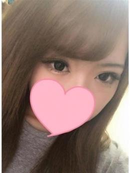 ララ 愛・LOVE・ハイクラス (天神発)