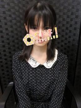 みなみ 今ドキ!出会い系素人学園 (安城発)