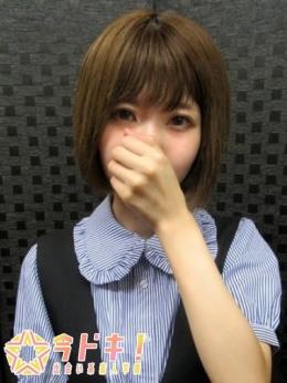かりな 今ドキ!出会い系素人学園 (安城発)