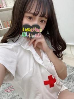 るね いますぐお注射ほしいの病院 (神田発)