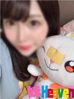 ゆい 妹Heaven 100分10000円 (高円寺発)