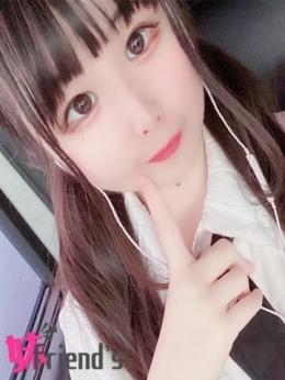 みれい 妹friend`s (浜松発)