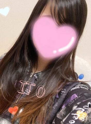 【体験】ITO(イト)