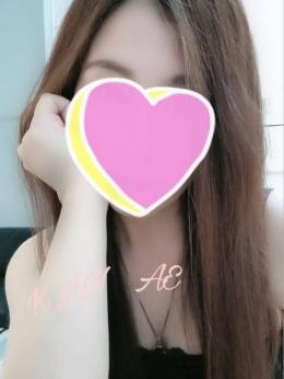 叶恵 『i-Link.7』-アイリンク福山- (福山発)