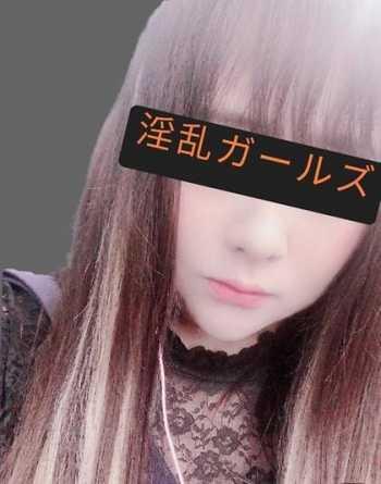 みき 淫乱ガールズ Collection Ⅰ (大森発)
