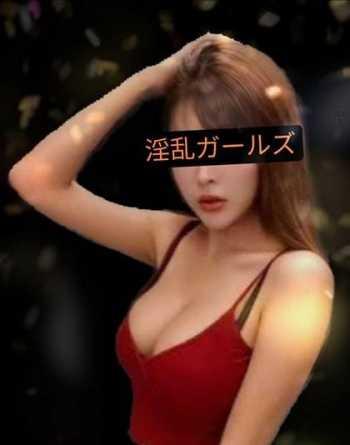 ゆっき 淫乱ガールズ Collection Ⅰ (大森発)
